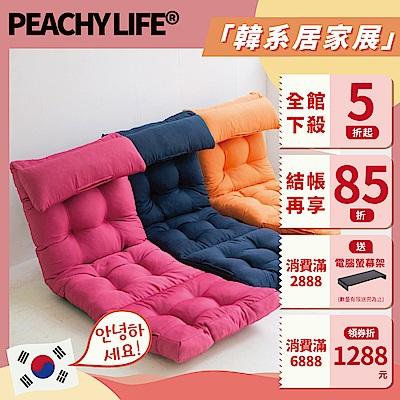 頭靠舒壓款多功能和室椅