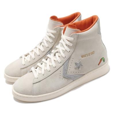 Converse 休閒鞋 Pro Leather Hi 運動 男女鞋 基本款 兔寶寶 聯名 麂皮 情侶穿搭 米白 灰 169223C