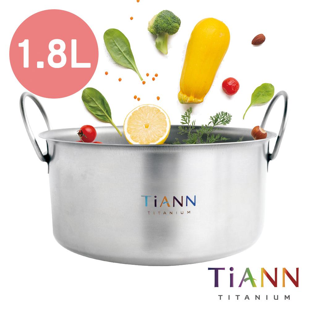 TiANN 鈦安純鈦餐具 鈦安個性小圓鍋/氣炸鍋內鍋/電鍋內鍋/保鮮盒1.8L (可折耳)(快)