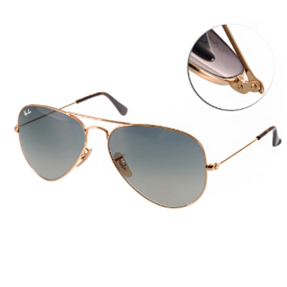 RAY BAN太陽眼鏡 全球熱銷款/金 #RB3025 18171(大版)