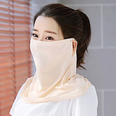 幸福揚邑 360度防曬涼感抗UV口罩面罩2入組-米色
