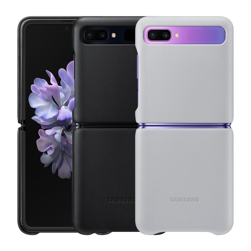 SAMSUNG Galaxy Z Flip 原廠皮革背蓋 (台灣公司貨)