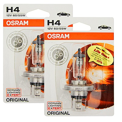 OSRAM 汽車原廠一般燈泡H4 64193-01公司貨 (2入)