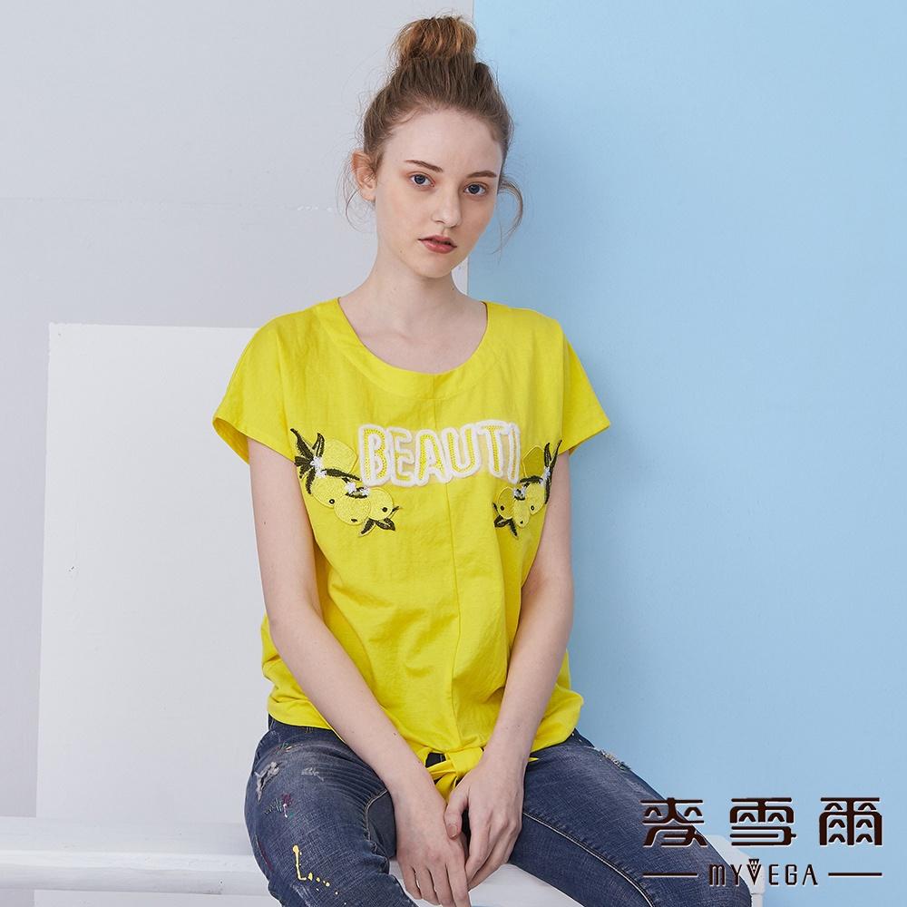【麥雪爾】棉質檸檬黃毛線英字短袖上衣