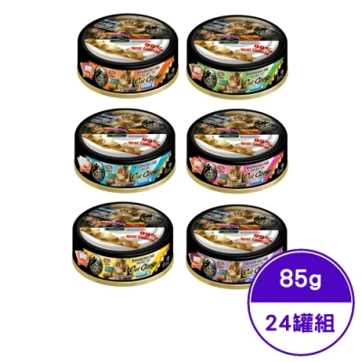 Cat Glory驕傲貓-無穀頂級主食罐系列 85g (24罐組)
