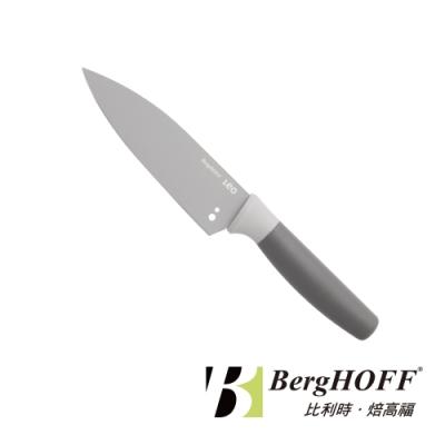 【BergHOFF焙高福】李奧系列-主廚刀(小)14cm(星空灰)
