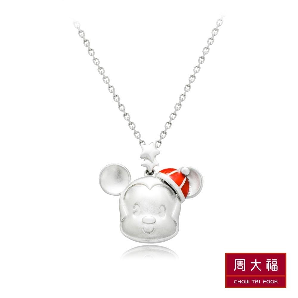 周大福 迪士尼經典系列 紅帽米奇925純銀項鍊