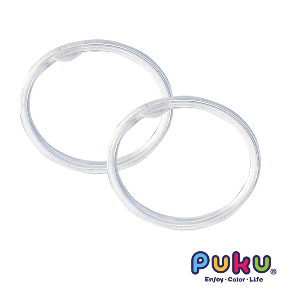 【PUKU】派對水杯矽膠墊圈2入