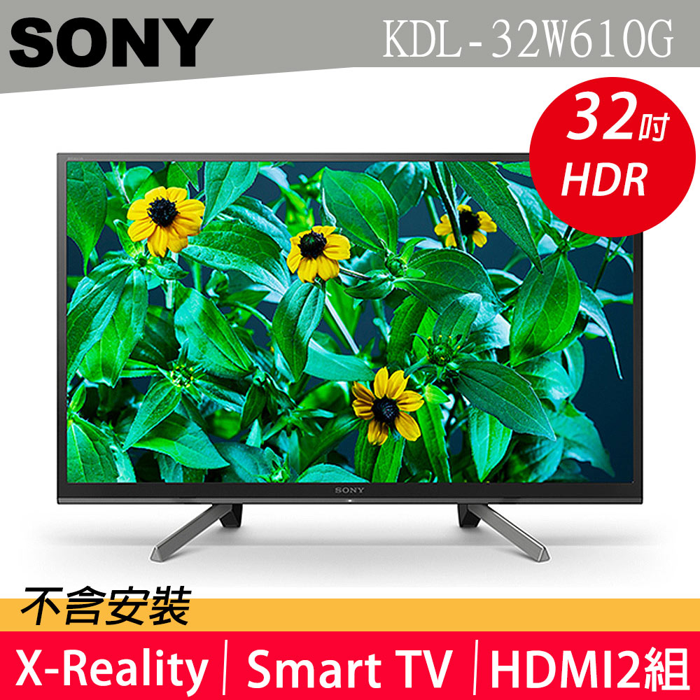 SONY 32型液晶電視 KDL-32W610G