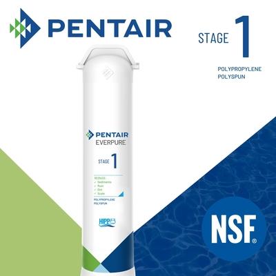 【Pentair】前置濾心PP(Stage 01)