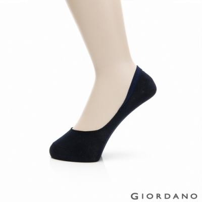 GIORDANO 素面高腳背隱形襪(單雙入) - 01 深藍色