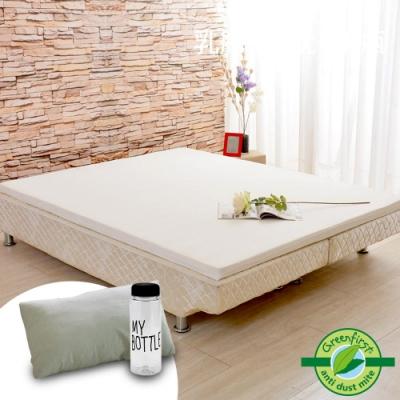 (新鮮人組)單3尺-LooCa法國防蹣防蚊技術HT5cm乳膠舒眠床墊(共2色)