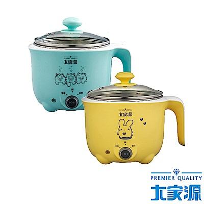 大家源304不鏽鋼雙層防燙蒸煮兩用美食鍋 1.0L(黃色) TCY-2727Y