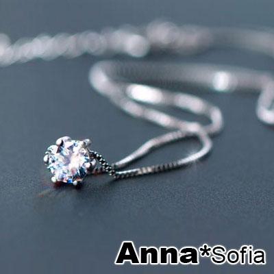 AnnaSofia 簡約單鑽 925純銀鎖骨鍊項鍊(銀系)