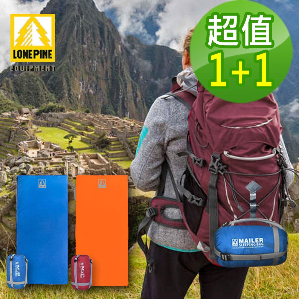 澳洲LONEPINE 加大型四季輕量超迷你睡袋(超值1+1) product image 1