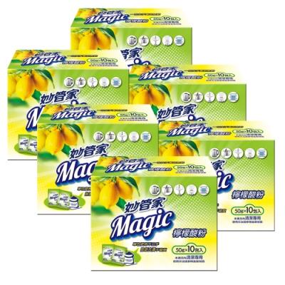 【妙管家】檸檬酸粉500g(6入/箱)