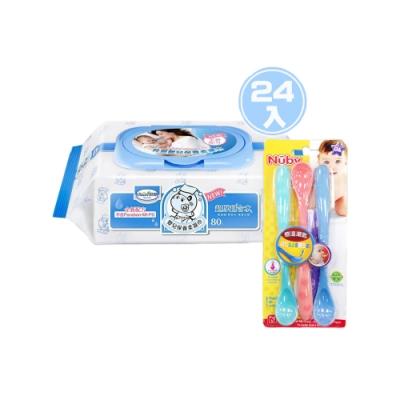 貝恩Baan NEW嬰兒保養柔濕巾80抽24入/箱+Nuby 易握型感溫湯匙(3入)/顏色隨機出貨*1