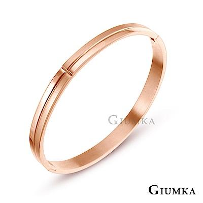 GIUMKA白鋼情侶手環素雅格紋單個價格(六款任選)