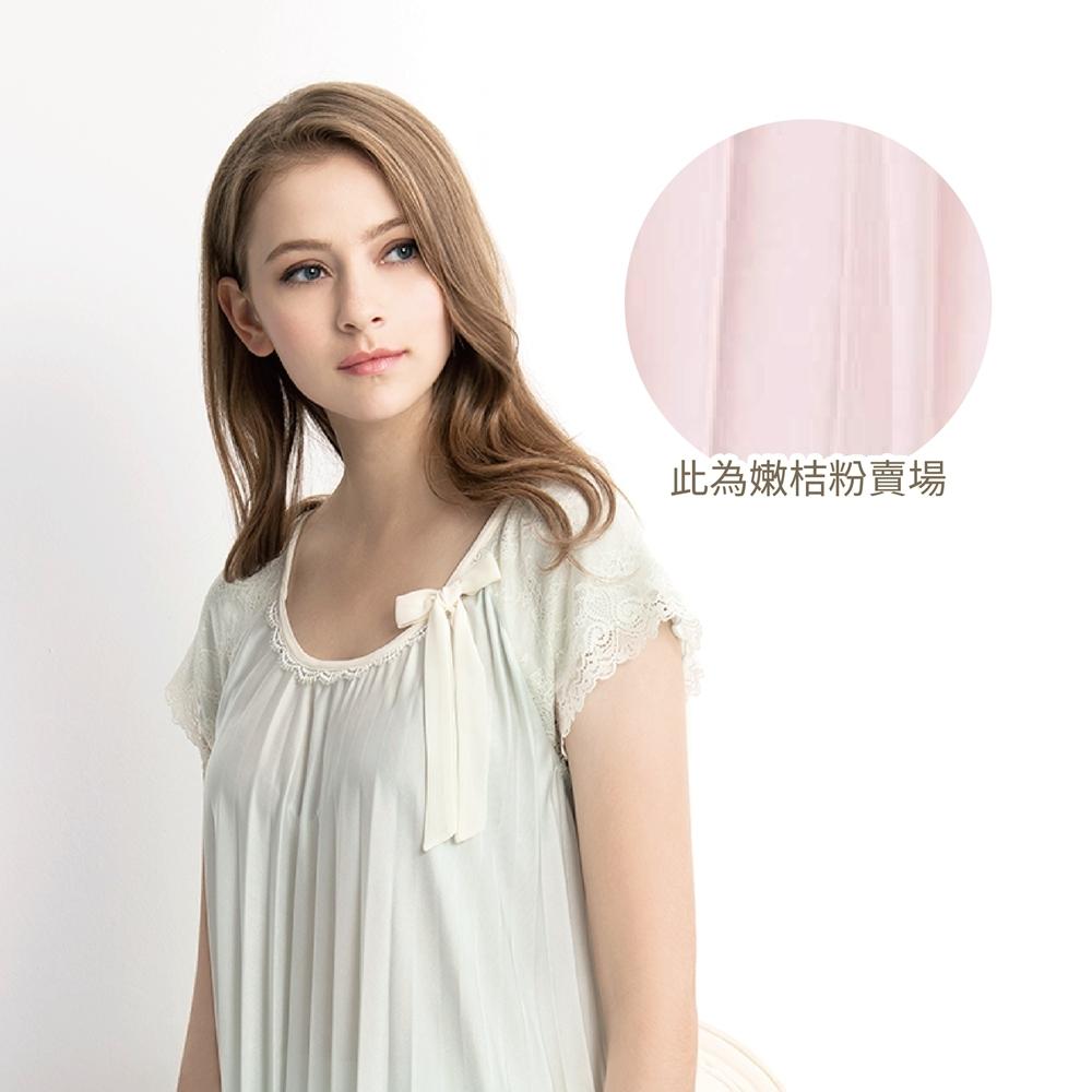 RoseMaid 羅絲美 - 輕柔樂曲短袖褲裝睡衣(嫩桔粉) (嫩桔粉)