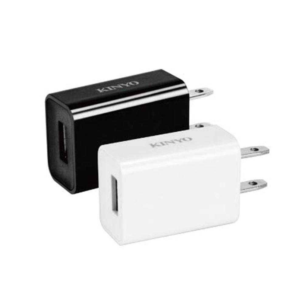 KINYO USB單孔豆腐頭AC充電器CUH-20(兩入裝)