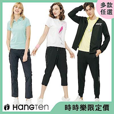 [時時樂限定] Hang Ten-男女款ThermoContro運動機能輕量休閒長褲-多款選