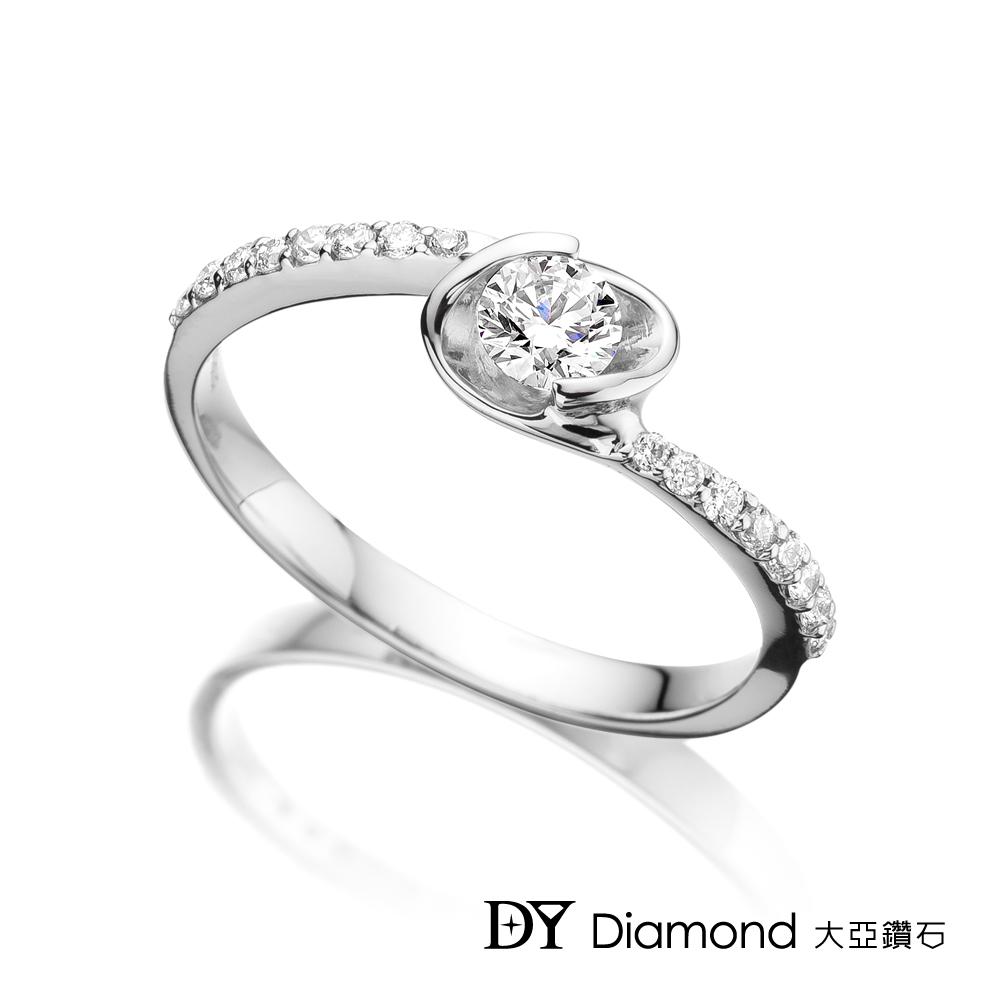 DY Diamond 大亞鑽石 18K金 0.20克拉 求婚鑽戒
