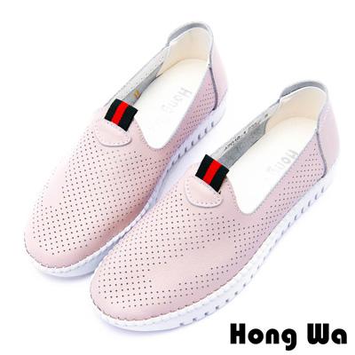 Hong Wa - 簡約透氣沖孔休閒懶人便鞋 - 粉