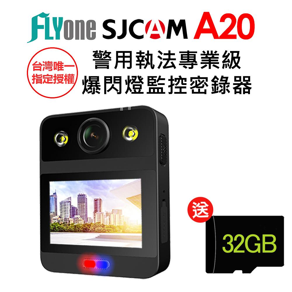 FLYone SJCAM A20 警用執法專業級 爆閃燈監控密錄器/運動攝影機