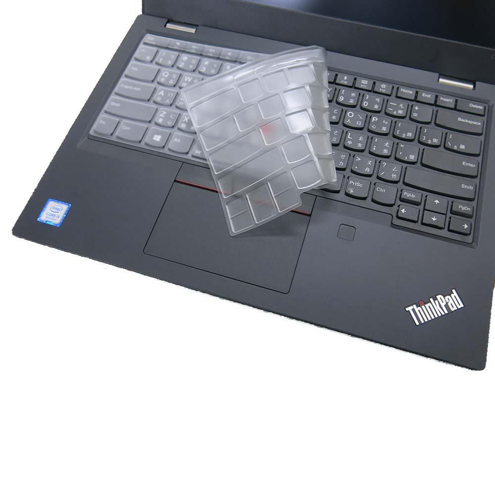 EZstick Lenovo ThinkPad L390 奈米銀抗菌 TPU 鍵盤膜