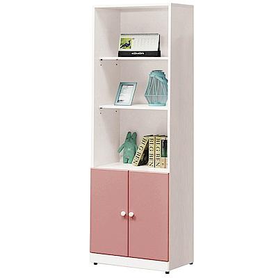 文創集 洛西時尚2尺二門書櫃/收納櫃(二色可選)-60x38.5x184.5cm免組