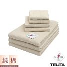 (超值10入組)嚴選素色無染方巾毛巾浴巾 TELITA