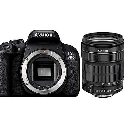 【快】Canon EOS 800D+18-135mm STM 單鏡組*(中文平輸)
