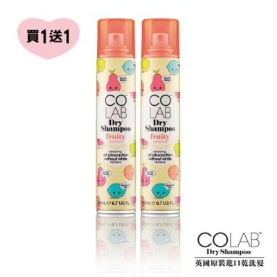 [買一送一] COLAB英國蔻蕾乾洗髮 微果漾樂園 200ml