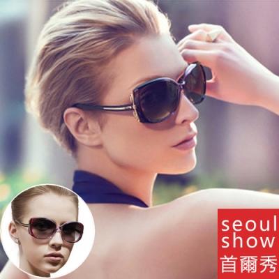 seoul show首爾秀 蜻蜓弧形腿太陽眼鏡UV400墨鏡 9511