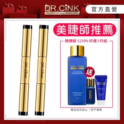 [時時樂限定] Dr.CINK達特聖克 2+3限定_豐盈新生睫毛滋養液兩入組