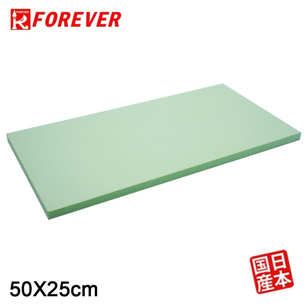 FOREVER 鋒愛華營業用砧板(50X25CM)-綠色