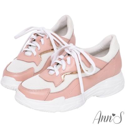Ann'S魔術第四代拼接色調細腿真皮老爹小白鞋-粉白(版型偏小)