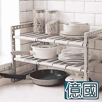 億國居家可伸縮水槽下收廚房收納架-白
