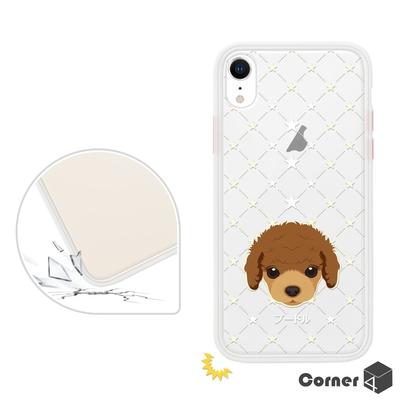 Corner4 iPhone XR 6.1吋柔滑觸感軍規防摔手機殼-貴賓(白殼)