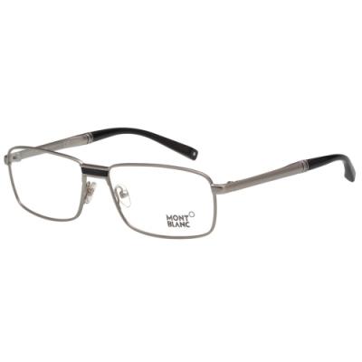 萬寶龍 MONTBLANC 時尚光學眼鏡(銀色)