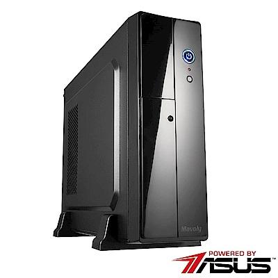 華碩H310商用平台[特務戰士]雙核Win10效能電腦