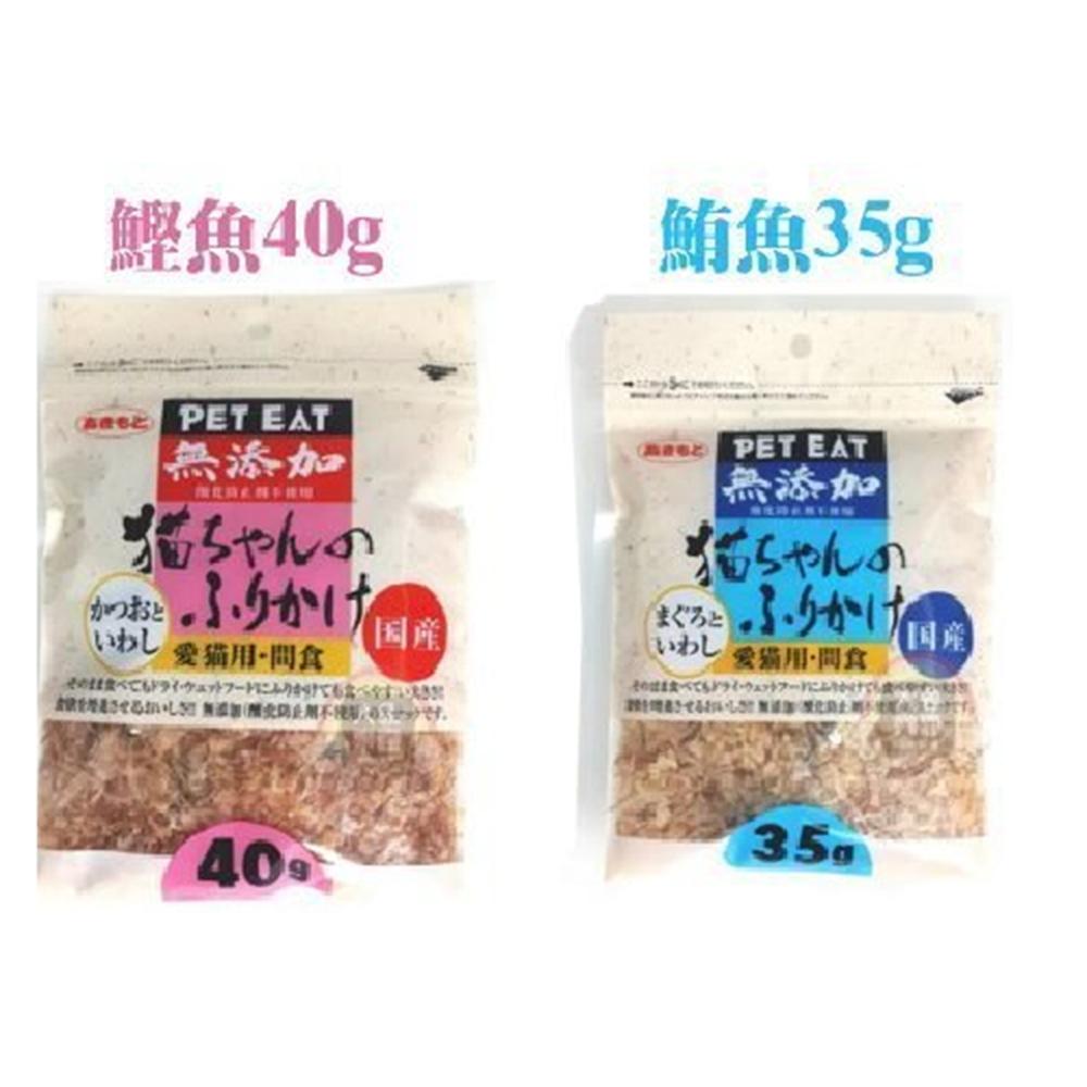 (四包組)PET EAT元氣王-【鮪魚薄片+小魚乾 35g/鰹魚薄片+小魚乾 40g】
