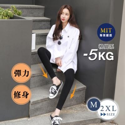 [時時樂]2F韓衣-MIT超彈力修身顯瘦長褲-超值2件組(M-2XL)