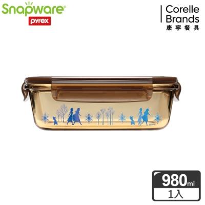 Snapware 康寧密扣冰雪奇緣耐熱玻璃保鮮盒長方型980ml