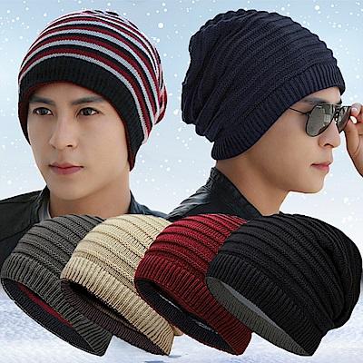 EHD 雙面兩用加厚針織男女保暖頭套圍脖毛帽(5色任選)