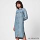 ALLSAINTS MARAN 復古優雅丹寧襯衫式中長版連身裙洋裝-淺靛藍 product thumbnail 1