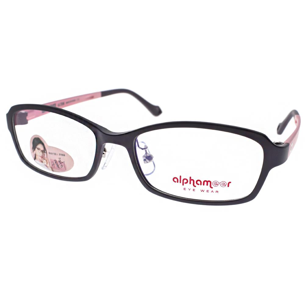 Alphameer光學眼鏡 韓國塑鋼系列/紫-粉#AM53 C104