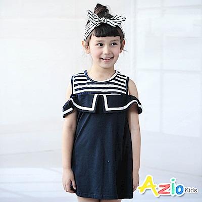 Azio Kids 洋裝 假兩件領子造型露肩條紋洋裝(深藍)