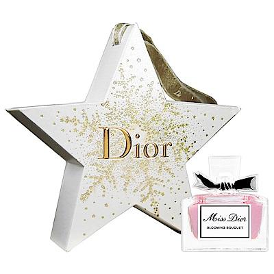 *Dior 迪奧 花漾迪奧淡香水精巧吊飾(5ml)