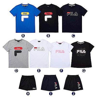 [時時樂] FILA KIDS 童裝上衣/吸排短褲(任選)(尺寸135-165cm)